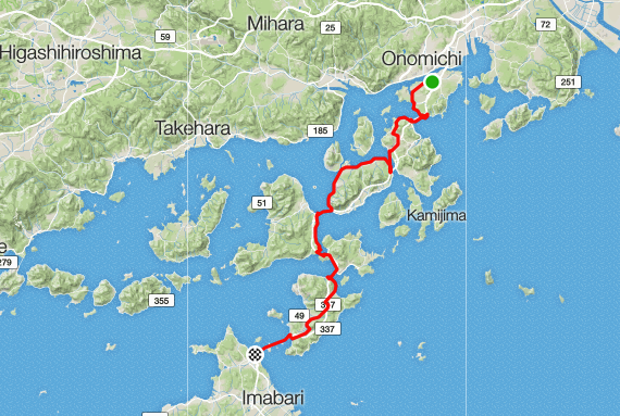 Shimanami Kaido Route from Onomichi to Imabari